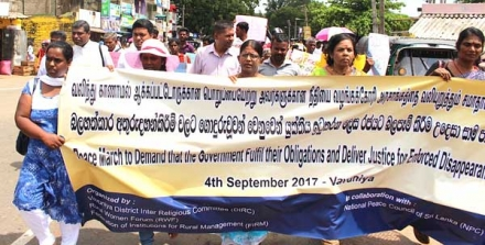 Vavuniya Families Will Not Give Up